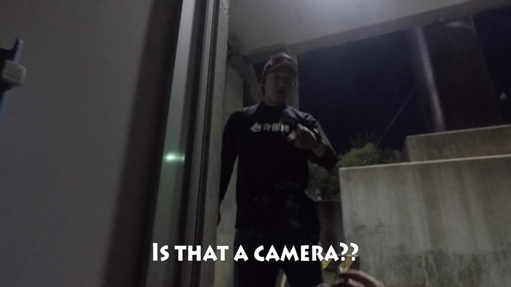 Is that a camera